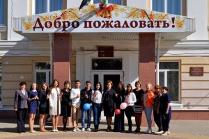 Совместное фото с администрацией Прохоровской гимназии
